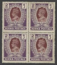 Burma KGVI 1938-40 2R MNG mint no gum block of 4 SG 25 £112.00