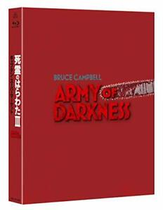 New Army of Darkness Final Edition Blu-ray Japan KIXF-597 4988003854928