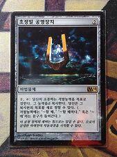 Strionic Resonator  korean   Mtg  Magic