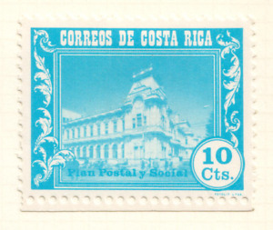 Costa Rica - 1967 Air Mail - Post Office in San Jose
