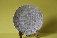 Rosenthal Form 2000 Seidenbast Bastdekor Grau Kuchenteller Teller 19,3 cm