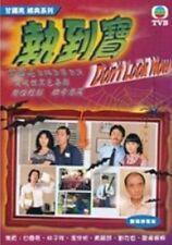 DON'T LOOK NOW 執到寶1980 TVB SERIES (3DVD SET) (NON ENG SUB) REGION ALL