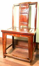 Antique Chinese Ming Chairs (5797), Zelkova Wood, Circa 1800-1949
