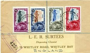 Fiji 1935 Silver Jubilee set on registered cover to England