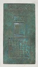 CHINA MING DYNASTY HONGWU EMPEROR BRONZE CURRENCY MOULD BANK NOTE PAPER MONEY