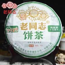 HaiWan 2012 yr 9928 (batch 121) Lao Tong Zhi Old Comrade Raw Puer Tea