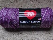 Red Heart Super Saver ALMANDINE purple variegated multi yarn 5 ounce skein