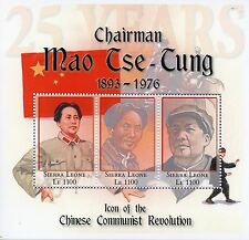 Sierra Leone 2001 MNH Chairman Mao Tse-Tung Communism 3v M/S II Stamps