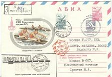RUSSIA Olympische Spiele Olympic Games 1980 Reg. Olympic postoffice Rowing