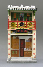 HK125 Chinese Pharmacy Herbal Tea Shop King & Country Diorama Building Facade