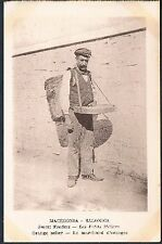 POSTCARD Macedonia Thessaloniki Small Traders The Orange Seller c1915 perf