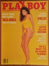 July 1991 Playboy Magazine FREE SHIPPING Sonia Vassileva Miss Bulgaria Tall Girl