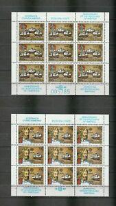 s37768 YUGOSLAVIA EUROPA CEPT MNH** 1992 MSx2