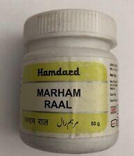 Hamdard Herbal Marham Raal Quick Wound Healing Unani Remedy - 50 gm