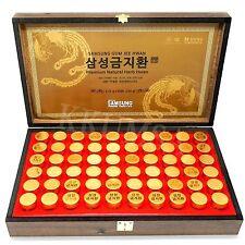 "Red Ginseng, Deer Antler, aloeswood,Omija mixed 3.75g x 60 pills -""GUM JEE HWAN"""
