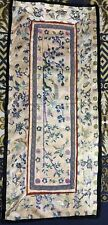 """Antique Chinese Panel Wall Hanging Hand Embroidery On Silk 15.5"""" X 28"""""""