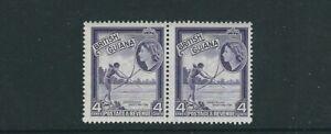BRITISH GUIANA 1954-63 AMERINDIAN SHOOTING FISH (SG 334a DLR) MNH pair L1