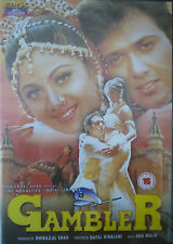 GAMBLER - BOLLYWOOD DVD - GOVINDA - Eros Bollywood indian movie dvd