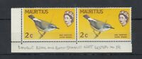 Mauritius QEII 1965 2c Pair Double Beak Flaw Not Listed MNH J8063