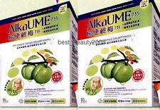 AlkaUME 7.35 暢便鹼梅 Umeboshi Cleanse Detox Natural Fruit Fiber Diet 20 packs