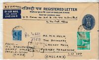 India 1968 Uprated Airmail Cover To Merseyside (Reverse Stamps)  JK33