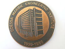 1980 USSR Soviet Russia ODESSA Marine Engineering Institute Commemorative Medal