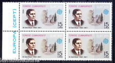 Turkey MNH Blk 4, Ali Sami Boyar, Painter, He Painted 1st stamp of Countr - Ac41