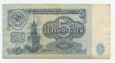 BILLET / RUSSIE (Banknotes Russia), 5 ROUBLES  / Photo non contractuelle