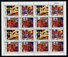 Colombia C886, MNH, Art Paintings Myths and Legends Type 1996. x23625