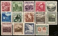 Liechtenstein 1930  -   Scott no. 94-107