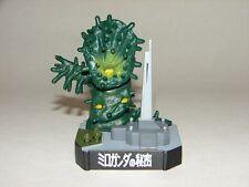 Green Monse Figure from Ultraman Diorama Set! Godzilla Gamera