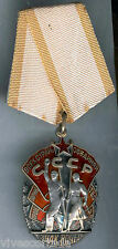 Russian regalias Ensign honor to work medal