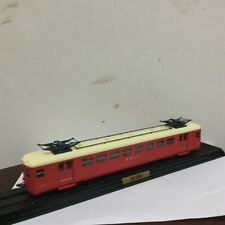 1/87 Atlas train Model zce 23801 L'automotrice des Ramassage Etat Red