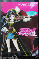 JAPAN TV Animation Bodacious Space Pirates Complete Chart (Art Guide Book)