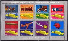 Yemen 1970 UPU Transport Zeppelins Sheet of 7 MNH** Mi.:1193/99 7,00Eur