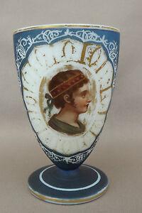 Antique French Hand Painted Gold Opaline Cup Goblet noblewoman Face Portrait 19t