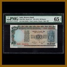 India 100 Rupees, 1975 P-85b Sign. #80 PMG 65 EPQ Unc