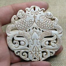 White Jade Pendant Ancient China Culture Carving Double Fish