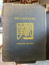 Ernest K MOY / The First American Tour of Mei Lan-Fang 1930