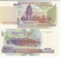 Billete banco CAMBOYA Camboya KHMER 100 RIELS 2001 NUEVO UNC NEW