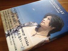Japanese Gackt Photo/ Text Essay History Book jpop jrock Idol Rare