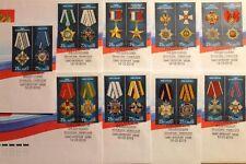RUSSIA RUSSLAND 2016 2276-93 militärische Orden military Order Medaillen FDC