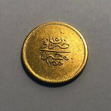 100 Kurush Piaster Abdul Mejiid Gold 1255 Jahr 15 Ausgabe Ägypten 1854 selten