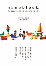 Nanoblock Official Guide book How to Assemble The Original Work