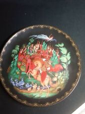 Russian Legends Ruslin & Ludmilla 1st Issue Porcelain Collector Plate