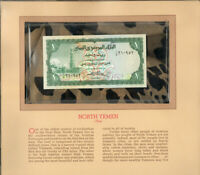 Most Treasured Banknotes Yemen 1973 1 Rial P11b UNC sign 7 prefix 1/8