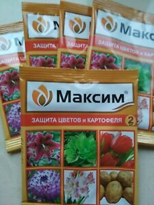 "Contact fungicide ""Maxim"", against root rot, 5 packs of 2 ml"