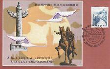 China 1984 Filatelice Chino-Romane Maximum Card unused VGC