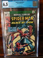 Marvel Team-Up #57 CGC 6.5 White Spider-Man Black Widow