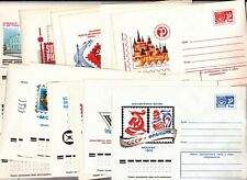 Ussr 1975-1985 lot of 14 unused covers with stamps - Philatelic exhibitions